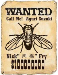 nikuage-wanted.jpg