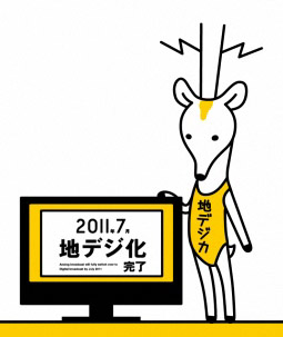 chidejika2009-1.jpg