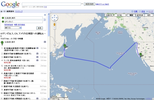mucha-googlemap-1.jpg