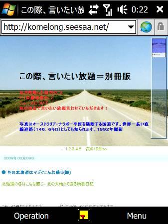 nefro-iphn1.jpg