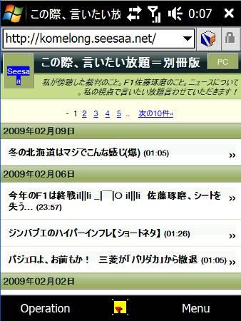 nefro-iphn3.jpg