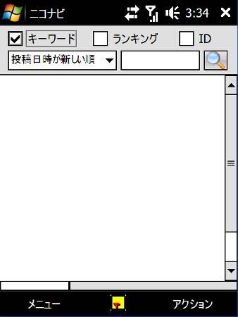 niconiconv.jpg