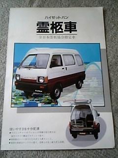 okuriguruma2.jpg
