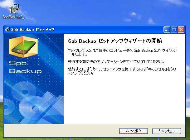 s21ht-backup-1.jpg