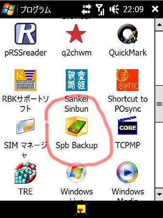s21ht-backup-10.jpg