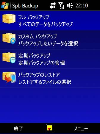s21ht-backup-11.jpg