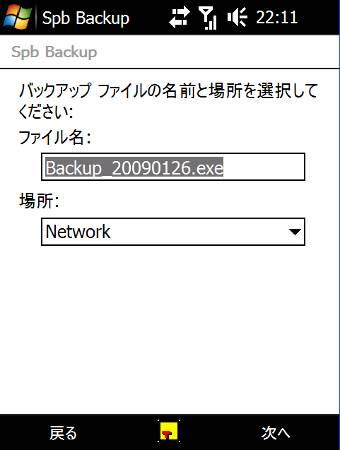 s21ht-backup-12.jpg