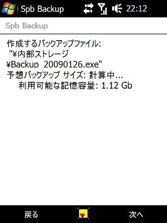 s21ht-backup-13.jpg
