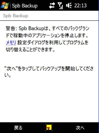 s21ht-backup-14.jpg