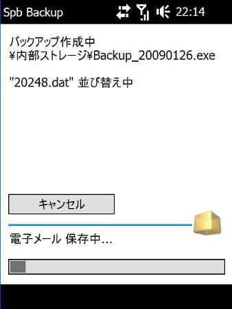s21ht-backup-15.jpg