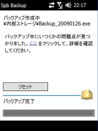 s21ht-backup-16.jpg