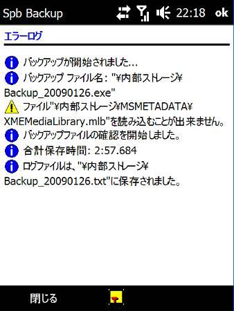 s21ht-backup-17.jpg