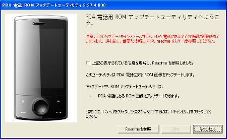 s21ht-backup-19.jpg