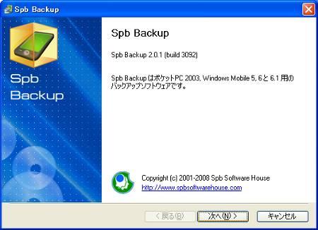 s21ht-backup-2.jpg