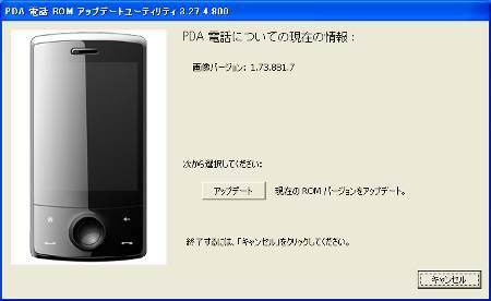 s21ht-backup-20.jpg