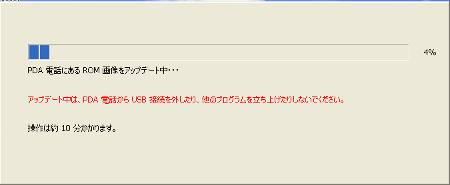 s21ht-backup-21.jpg