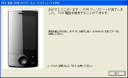 s21ht-backup-22.jpg
