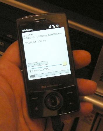 s21ht-backup-25.jpg