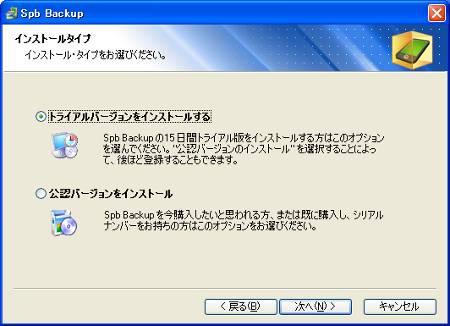 s21ht-backup-3.jpg