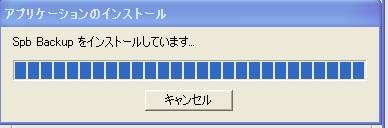 s21ht-backup-4.jpg