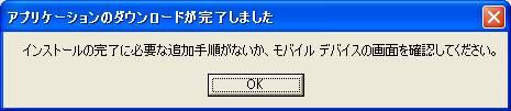 s21ht-backup-5.jpg