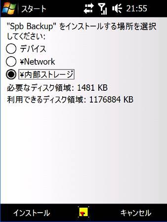 s21ht-backup-6.jpg