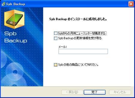 s21ht-backup-7.jpg