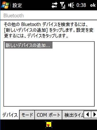 s21ht-bt-settei1.jpg