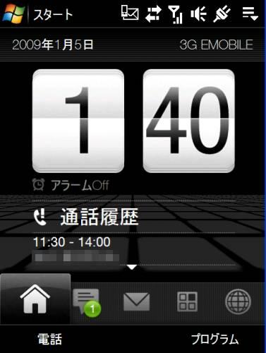 s21ht-fax-2.jpg