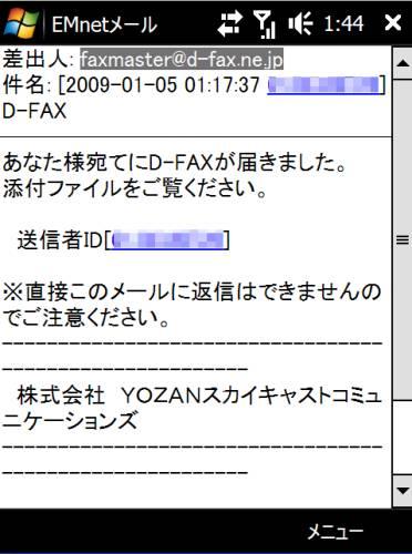 s21ht-fax-4.jpg