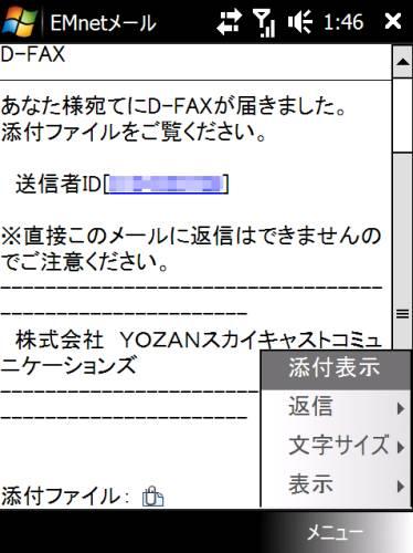 s21ht-fax-5.jpg