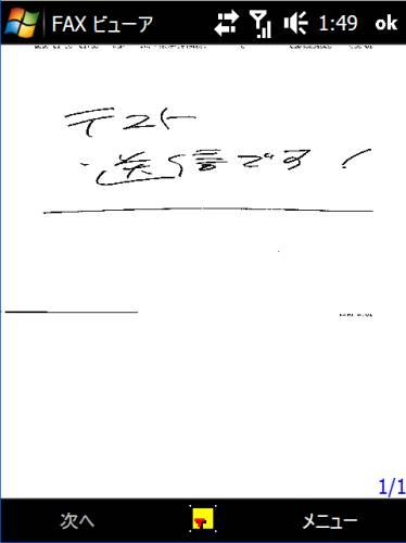 s21ht-fax-7.jpg