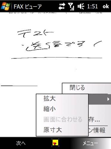 s21ht-fax-8.jpg