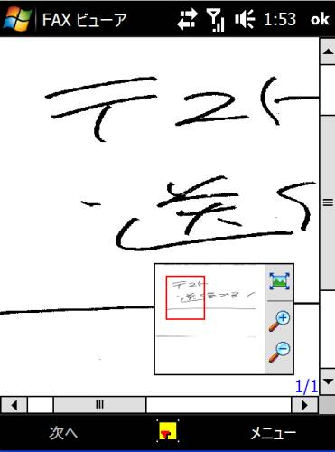 s21ht-fax-9.jpg