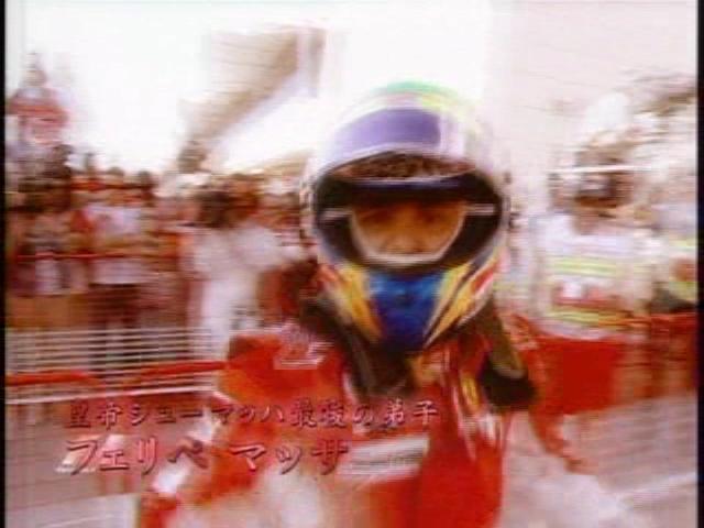 2007toruko-massa.JPG