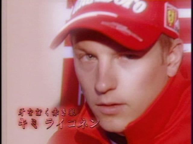 2007toruko-raikonen.JPG