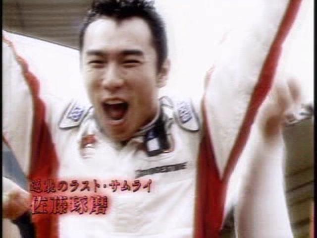 2007toruko-takuma.JPG