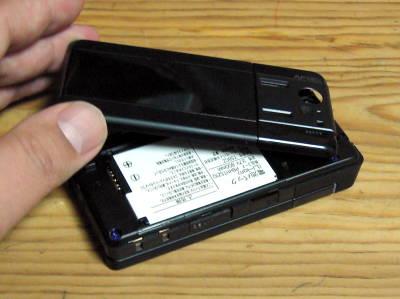 2008-h11t-sim-1.jpg
