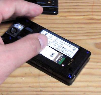 2008-h11t-sim-3.jpg