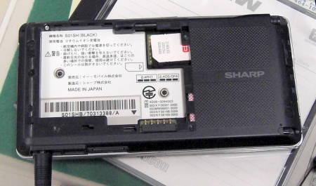 2008-h11t-sim-5.jpg