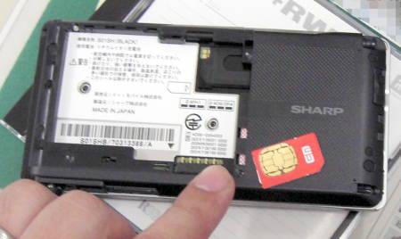 2008-h11t-sim-6.jpg