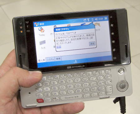 2008-h11t-sim-7.jpg