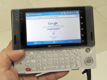 2008-h11t-sim-8.jpg