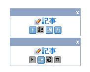 2008-hbcom-gamen3.jpg