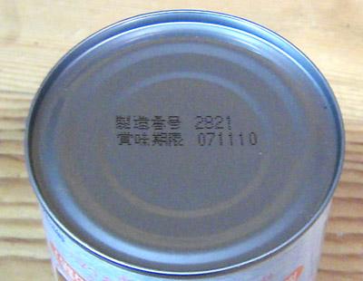 KICX9066.jpg