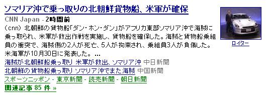 gnews-gtr-1.jpg