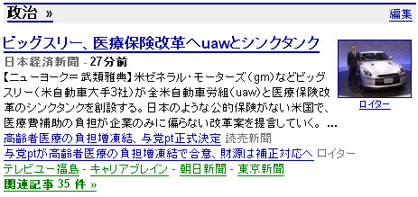 gnews-gtr-2.jpg