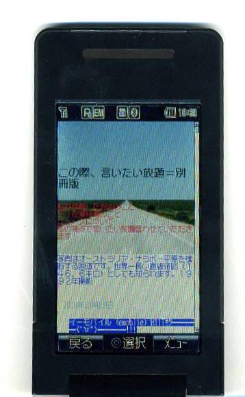 h11tgamen-konosai-2.jpg