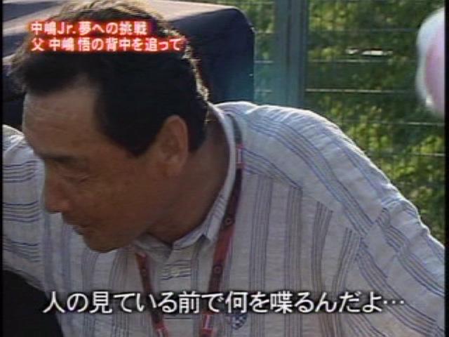 hanga-nakajima-2.jpg