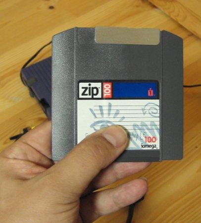 iomega-zip-2.JPG